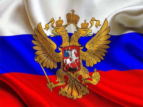 Живите в России