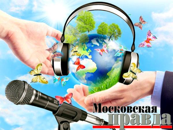 Координатор Санкт-Петербургского офиса ИСП Саша Кругосветов на волнах «Московской правды»