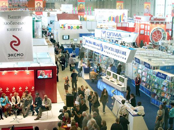 Книжная выставка в Москве