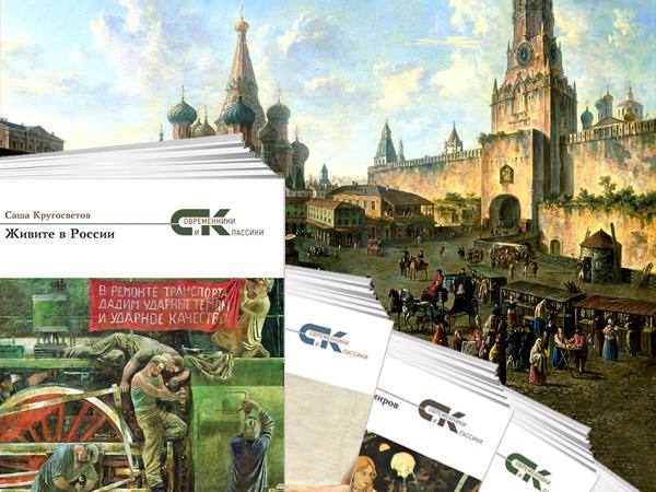 Московская литературная премия – 2014