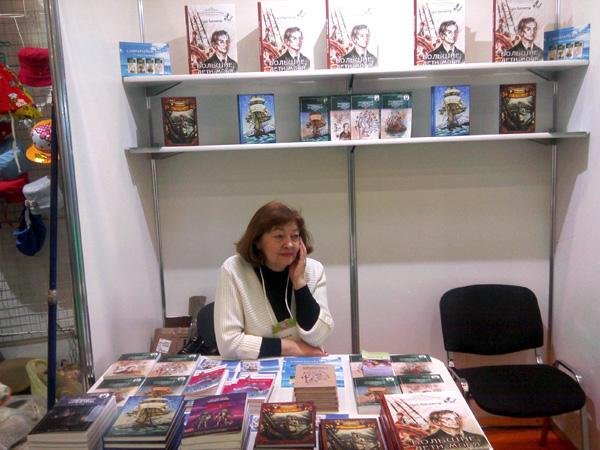 Книжный стенд на Экспофоруме