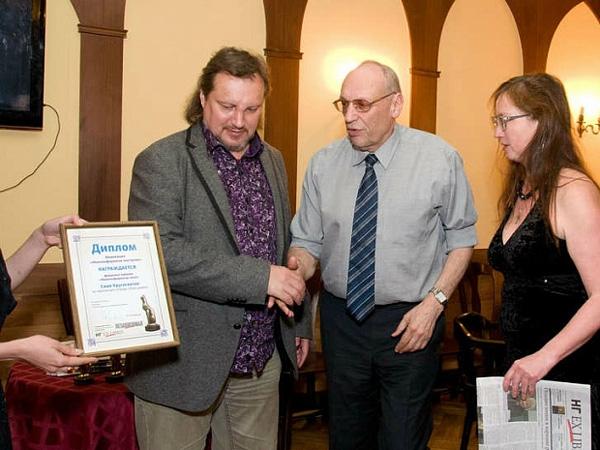 Саша Кругосветов на церемонии награждения премии «Нонконформизм-2017»