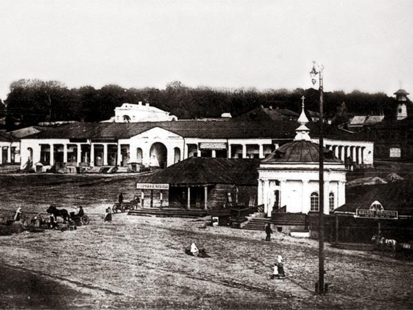 Город Галич в Костромской области, первая половина 20 века