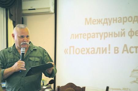 Писатель и казачий есаул Андрей Белянин