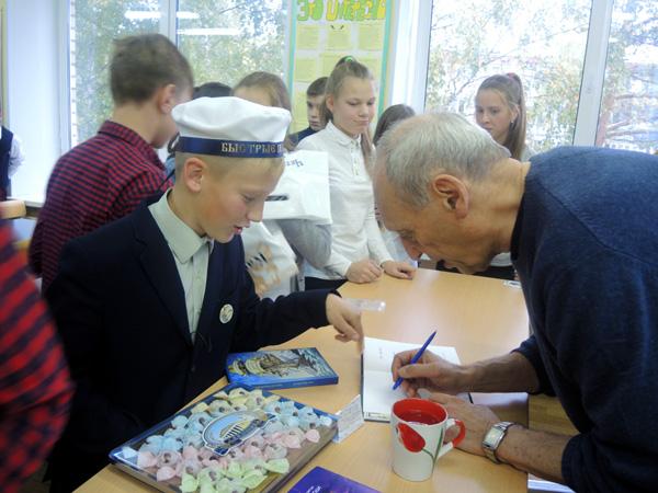 Встреча с юными читателями в Пскове