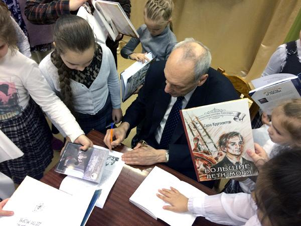Встреча с юными читателями в библиотеке «Славянка»