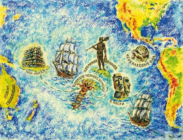 Путешествия капитана Александра, Киты и люди