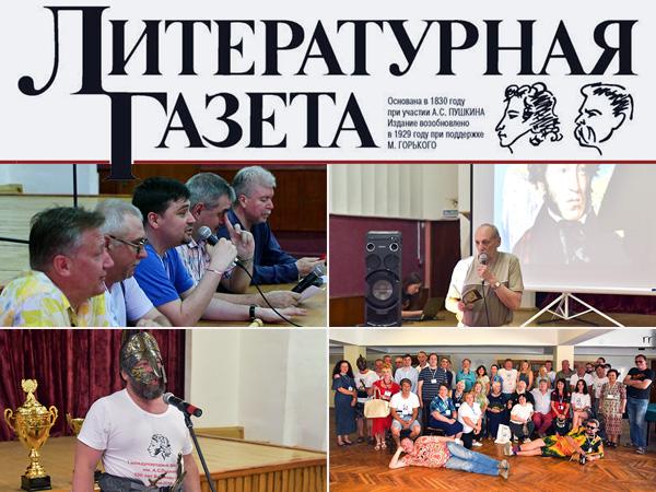 Пушкин и Крым