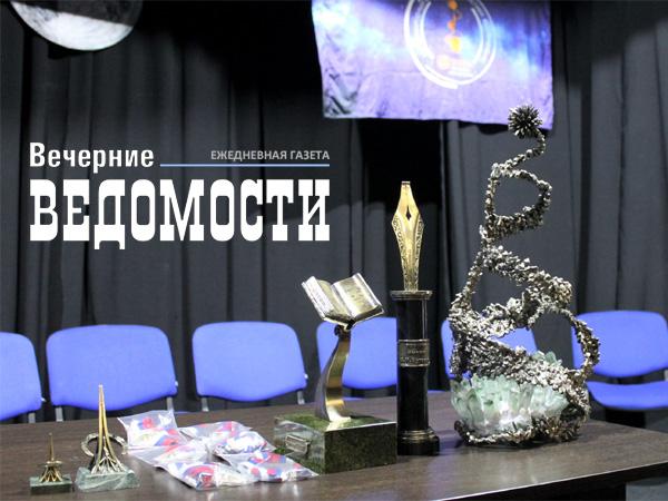 В Екатеринбурге пройдет XXXVI Международный фестиваль литературной фантастики «Аэлита»