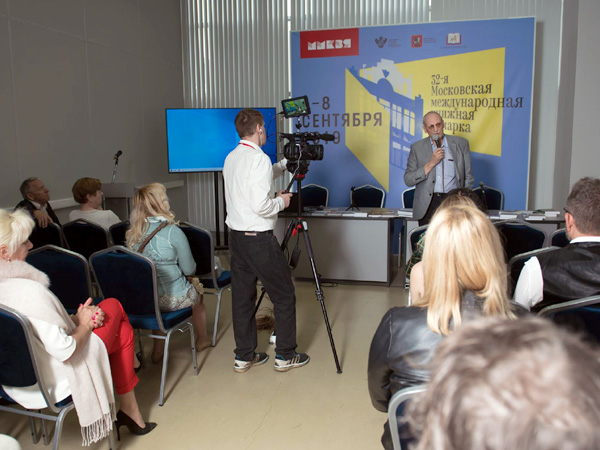 Видеозапись презентации Саши Кругосветова на ММКЯ-2019