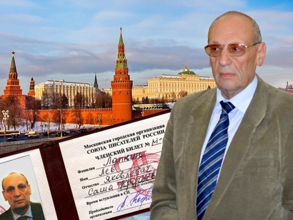 Вступление в Союз писателей России
